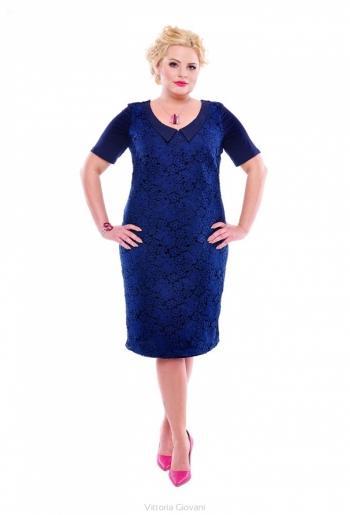 Rochie eleganta, albastra cu dantela delicata